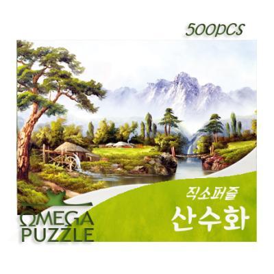 [오메가퍼즐] 500pcs 직소퍼즐 산수화 598