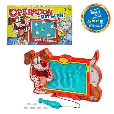 해즈브로 오퍼레이션 수의사 보드게임 게임
