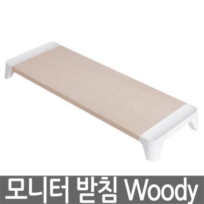 팔로 WOODY STARTER / 모니터 받침대