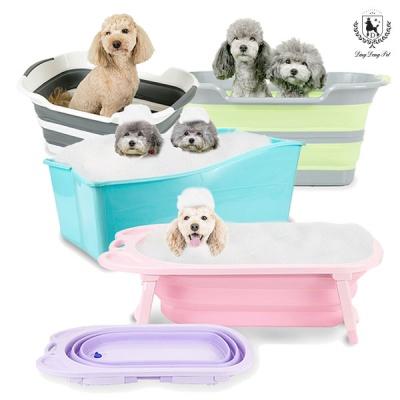 [딩동펫]애견욕조 강아지욕조 접이식 욕조
