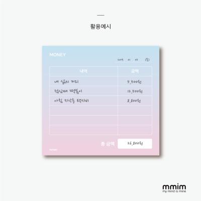 [mmim] 단메모지 (10) MONEY