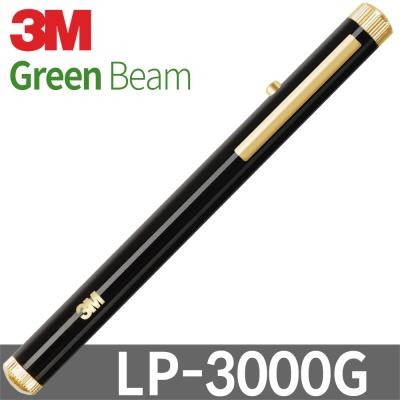 3M LP-3000G PPT 레이저 포인터 무료 이니셜 각인