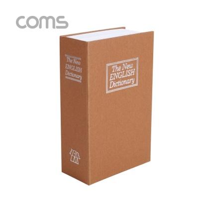 Coms ID840 841 책모양 비밀 금고 11.5x5.5 cm