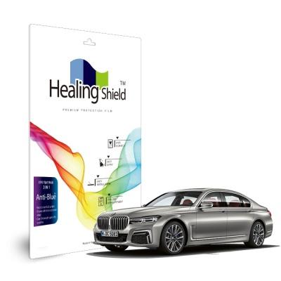 BMW 7시리즈 2019 리어모니터13형 블루라이트차단액정
