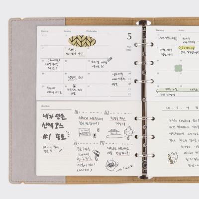 2020년 6공 Half Diary Small (날짜형)