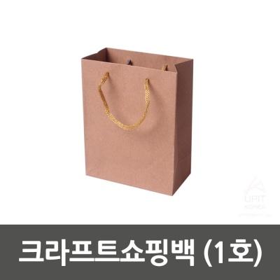 크라프트쇼핑백 (1호)_8595 쇼핑백 패턴쇼핑백 쇼핑백