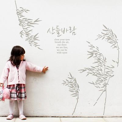 산들바람 (반제품B타입) 대나무 그래픽스티커 포인트 시트지