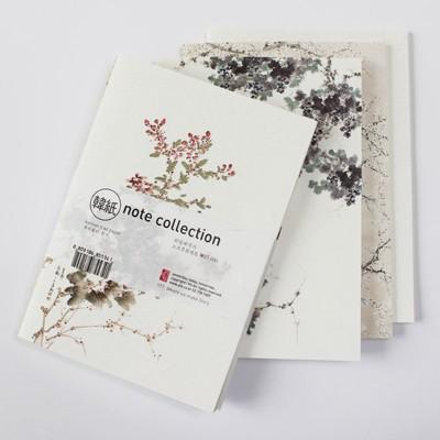 한지 Note Collection-허달재작가 노트3권 세트 (5341)