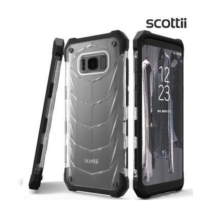 스카티 갤럭시 S8 아이언셀 케이스