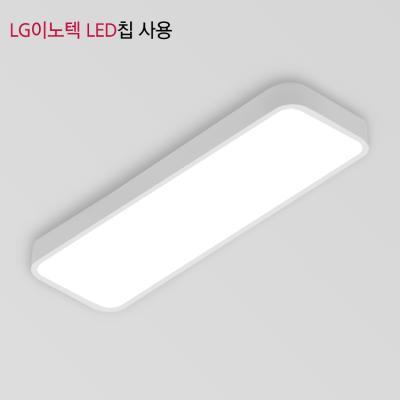 에코 LED 욕실등 25W [LG이노텍LED칩/국내산] 천장등