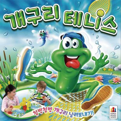 개구리 테니스