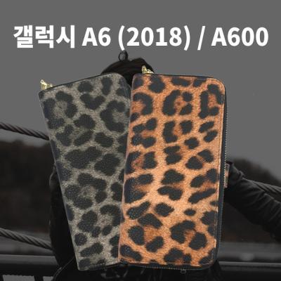 스터핀/레오나지퍼다이어리/갤럭시A6 2018/A600