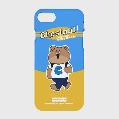Hello chestnut-blue(color jelly)