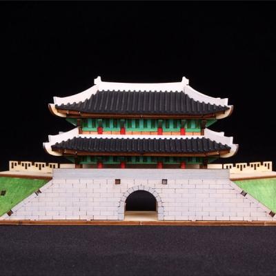 [히스토리하우스] 국보시리즈: 숭례문 1/300