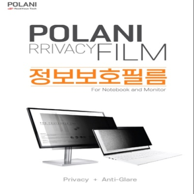 POLANI 정보보호 필름 10.1