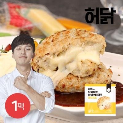 [허닭] 닭가슴살 함박스테이크 퐁듀치즈 100g 1팩