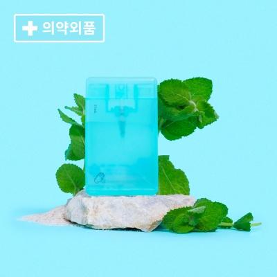 [콜린스] 휴대용 손소독제 - 민트 블루