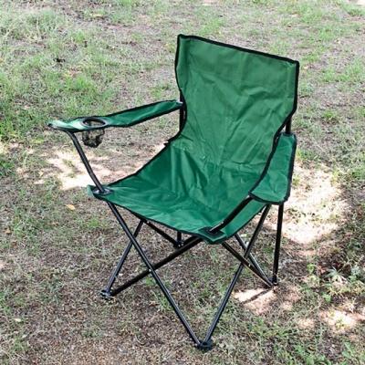 야외용 음료수걸이 접이식의자 낚시 레저 캠핑의자