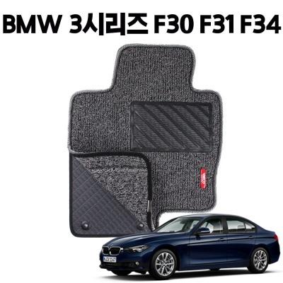 BMW 6세대 3시리즈 이중 코일 차량용 차 발 매트 Gray