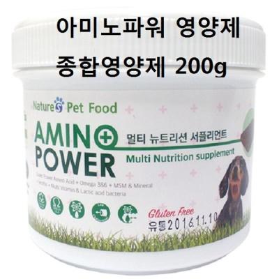강아지 반려견 건강 아미노파워 종합영양제 200g