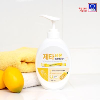 [한국DBK]제타 항균 핸드워시 500ml_레몬향