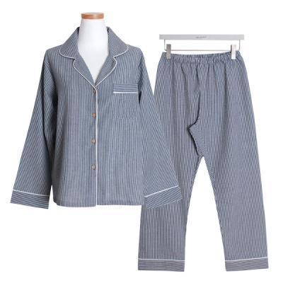 [쿠비카]워싱 투피스 카라넥 여성잠옷 W425