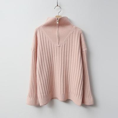 Wool Turtle Zipper Sweater