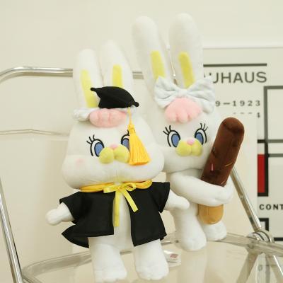 리코 토끼 인형 중대형 40cm 귀여운 캐릭터 애착인형