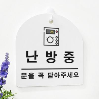 pl043-사인알림판_단면_난방중