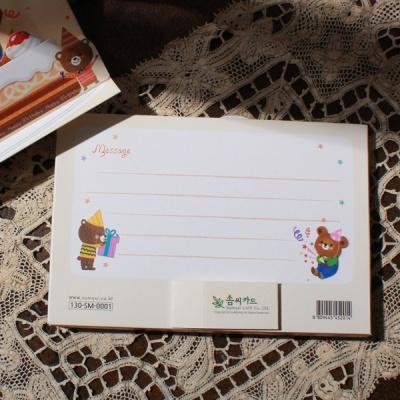 생일축하 LED 멜로디 팝업카드 / 130-SM-0001