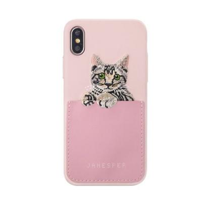 제인스퍼 벨라 아이폰 케이스 핑크-아이폰6,7,8 공용