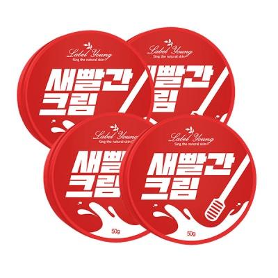 쇼킹새빨간크림 3+1 진정크림