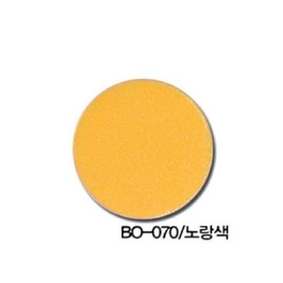 [현진아트] BO원단칼라보드롱 5T (BO-070노랑색) [장/1]  114498