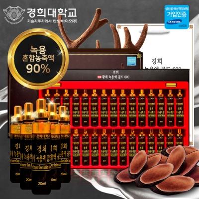 경희대학교 산삼배양근/녹용/침향 앰플 (택1)