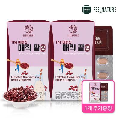 필네이처 The 예뻐진 매직 팥 타정 2box +1 증정