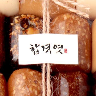 손글씨 합격엿 직사각 라벨 (10개)