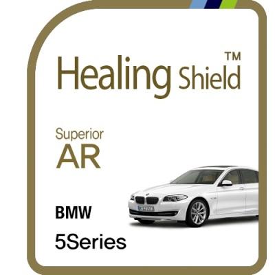 BMW 5시리즈 순정 네비게이션 AR 고화질 필름