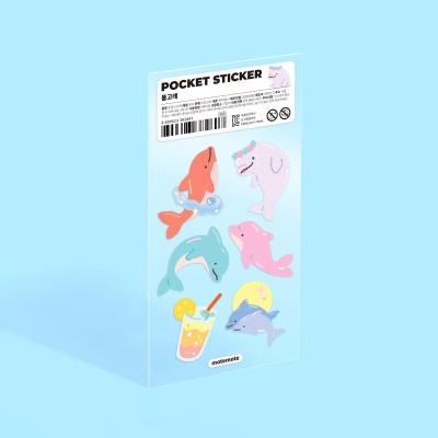 모트모트 포켓 스티커 - 돌고래