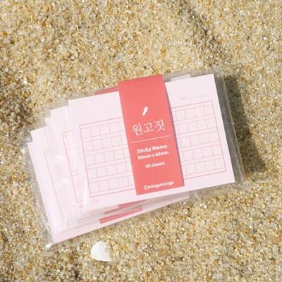 원고짓 - 원고지 스티키 메모 (핑크 3개세트)