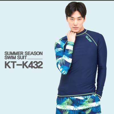 쿠기 남성 래쉬가드 상의 단품 KT-K432