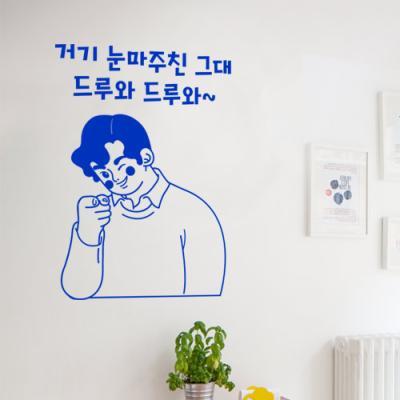 pc585-눈마주친그대_그래픽스티커