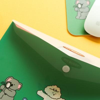 마이 버디 봉투 파일 01-02