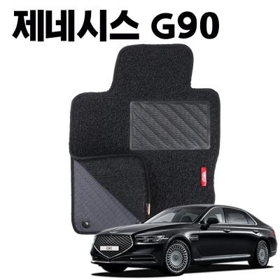 G90 이중 코일 차량 차 발 깔판 바닥 카 매트 black