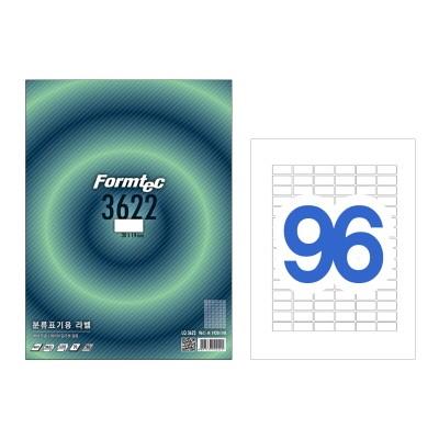 분류표기용 라벨/LQ-3622
