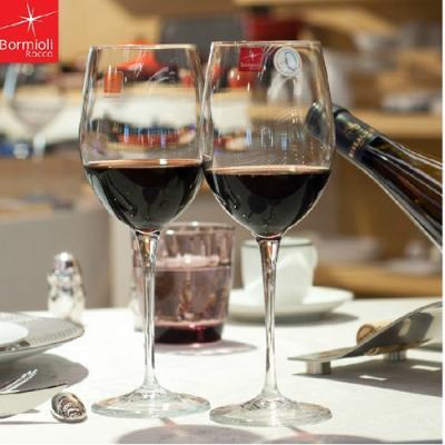 보르미올리 쇼비뇽 럭셔리 와인잔(2P)