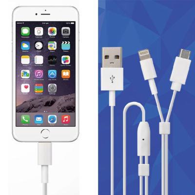 [트래블이지]듀얼 USB 충전케이블 타입C+애플8핀