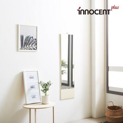 [이노센트] 스칸 벽걸이 거울