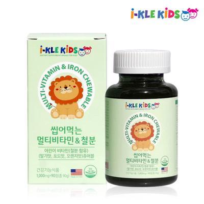아이클키즈 씹어먹는 멀티비타민 & 철분 1,000mgX90정