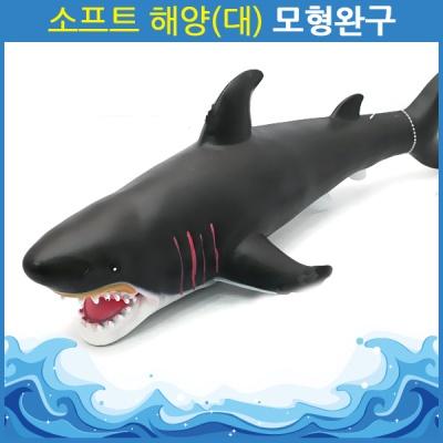 데코앤 소프트 해양 (대)