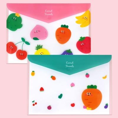 핑크풋 당근 가로 봉투 화일